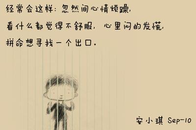 心情压抑的诗词