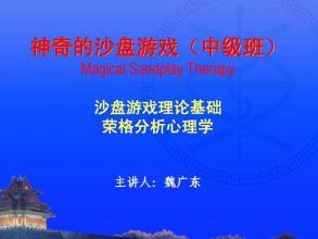广东心理学,广东最好的心理学专业在哪个大学?大概要多少分?