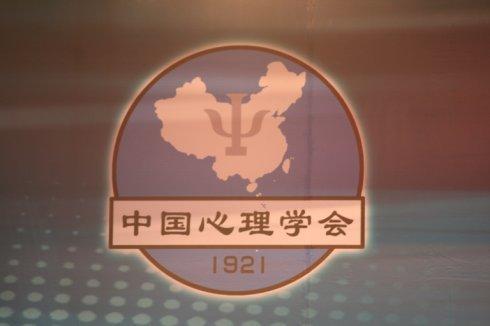 济南心理学,济南大学应用心理学硕考研是考312么?过去几年的复...