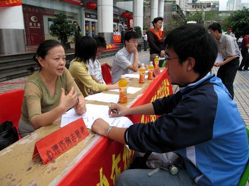 正规的青少年心理咨询,北京哪里的青少年心理咨询师咨询效果好呢?谁能推...