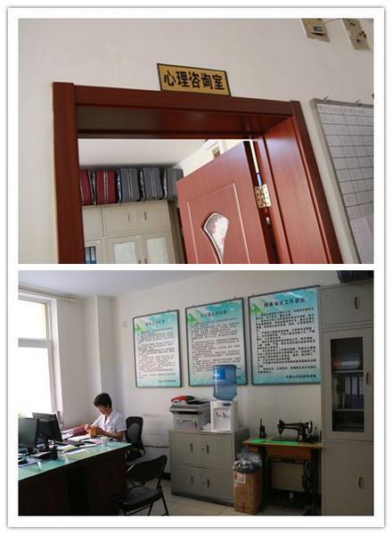 北京心理咨询机构,北京最好的心理咨询机构 是哪一家