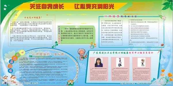 儿童心理科,上海哪里有好点的儿童心理咨询师