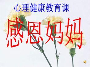 佛山心理,广东佛山禅城区哪里有心理咨询?