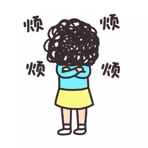 心烦意乱是怎么回事,为什么人总是心烦意乱呢?
