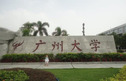 广州心理学,初中没毕业,想学心理学,广州哪里有全日制的心理...