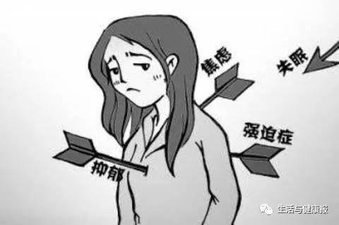 情绪障碍,情绪障碍有哪三种形式