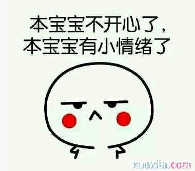 为什么心里总是很烦躁,为什么总是心情低落人容易烦躁?