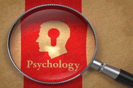 关于心理学,关于心理学的大学