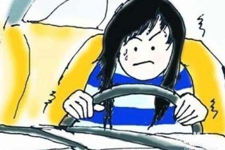 开车紧张怎么办,新手开车紧张怎么办?