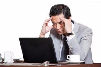 上班很压抑,每天上班都觉得很压抑怎么办?