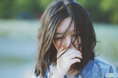 心情压抑什么意思,心情压抑是什么意思