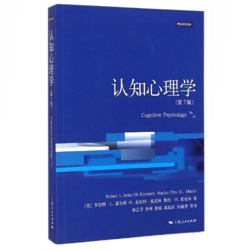上海心理学,想学心理学,做心理咨询师,请问上海哪所大学比较好?