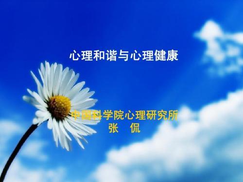 南京心理,请问南京报考心理咨询师可以自己报名么?