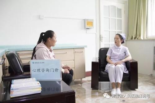心理科咨询,医院的心理科和外边的心理咨询室有什么区别?
