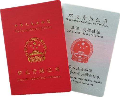心理咨询师,杭州心理咨询师报考条件和问题