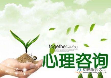 中国心理咨询网,中国现在的心理咨询师有多少