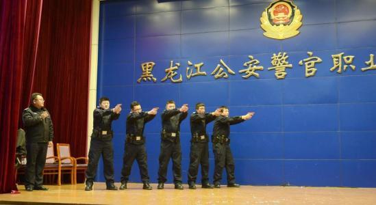黑龙江心理网