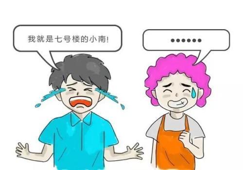 情绪不稳定的原因,情绪不稳定的一些原因?