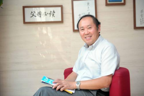 北京心理专家