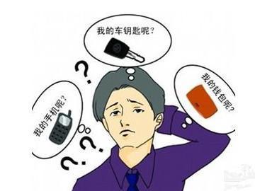 焦虑人格,焦虑症的人格特点有哪些